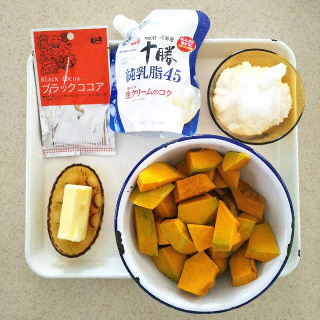 かぼちゃクリームの材料