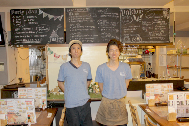 Cafe&Bar Pokkur