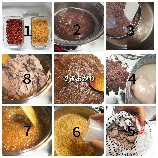 基本のこし餡の炊き方