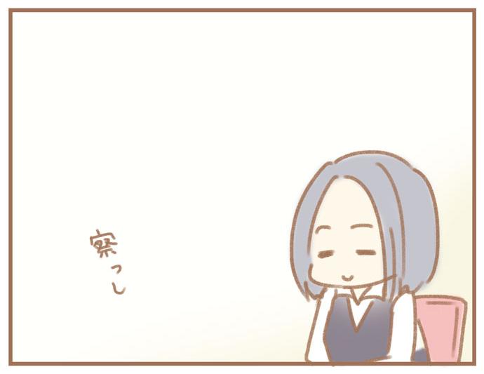 夫の扶養から抜け出したい~専業主婦の挑戦~4:(察し)