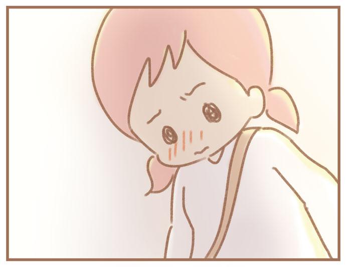 夫の扶養から抜け出したい~専業主婦の挑戦~4:(悔しい思いになる主婦)