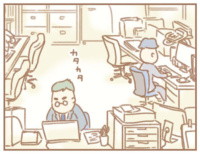 (ふよぬけ)夫の扶養から抜け出したい~専業主婦の挑戦~5:カタカタ(パソコンに打ち込む音が鳴り響く)