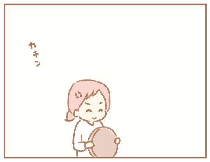 (ふよぬけ)夫の扶養から抜け出したい~専業主婦の挑戦~5:専業主婦(頭にくる)カチン