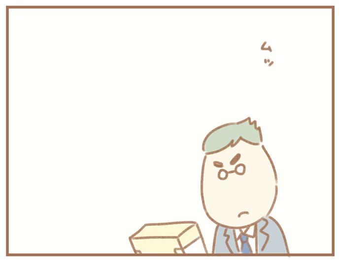 (ふよぬけ)夫の扶養から抜け出したい~専業主婦の挑戦~5:夫・小宮(ムッとする)