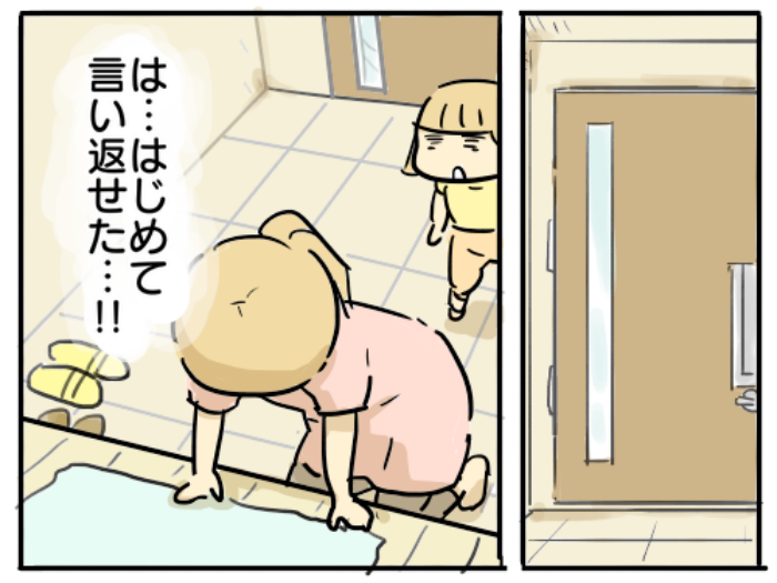 【連載】フツウって、しんどい。~母親らしさってなんですか?~:第9話