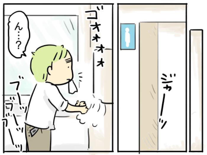 【連載】フツウって、しんどい。~母親らしさってなんですか?~:第11話