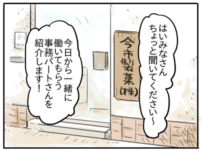 【連載】フツウって、しんどい。~母親らしさってなんですか?~:第13話