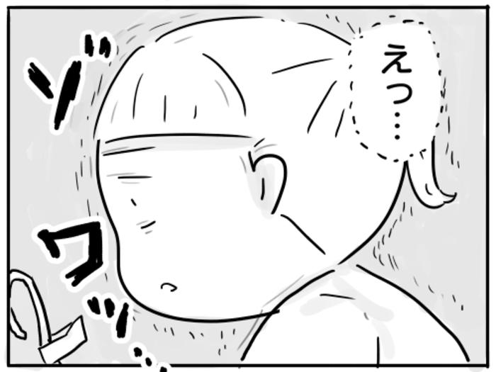 【連載】フツウって、しんどい。~母親らしさってなんですか?~:第16話