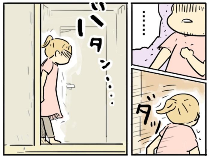 【連載】フツウって、しんどい。~母親らしさってなんですか?~:第18話