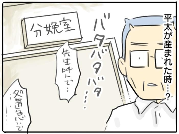 【連載】フツウって、しんどい。~母親らしさってなんですか?~:第23話