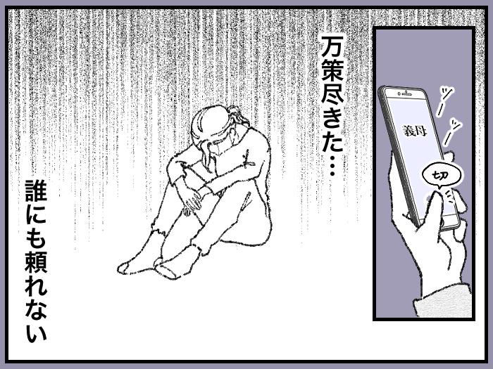 ワーママたちのRe:START(スタート)5_23