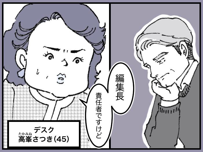 ワーママたちのRe:START(スタート)5_25