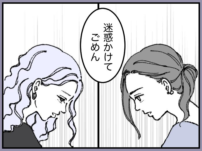 ワーママたちのRe:START(スタート)6_13