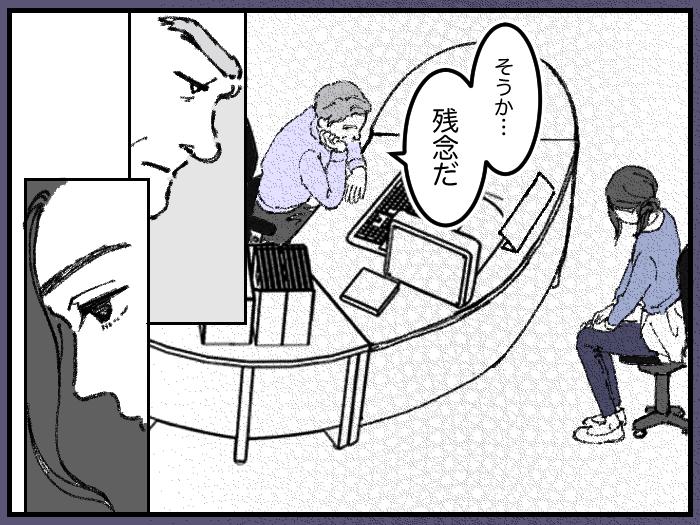 ワーママたちのRe:START(スタート)7_08
