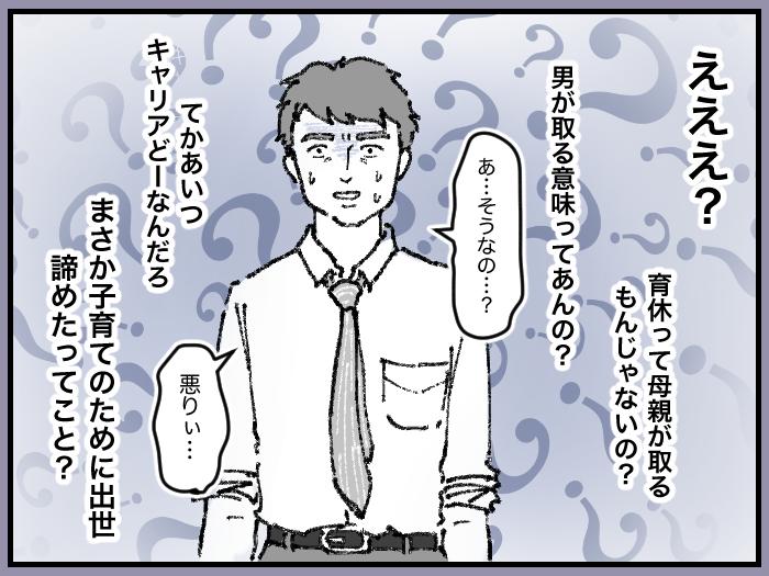 ワーママたちのRe:START(スタート)7_21